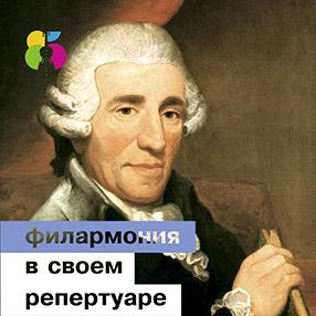 портреты композиторов.jpg