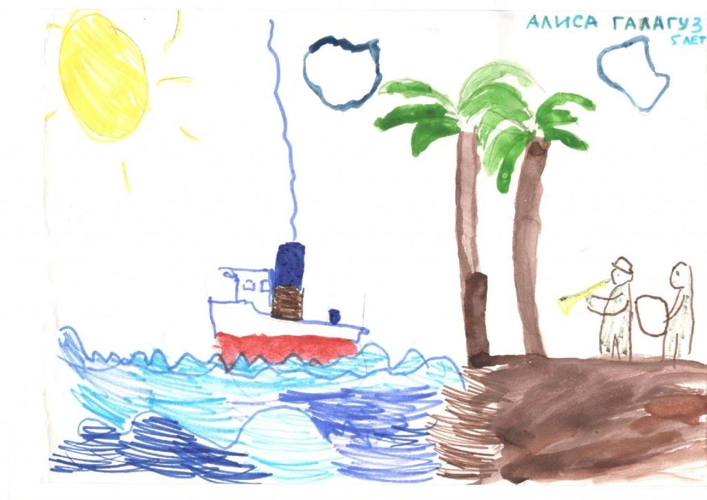 Алиса Галагуз, 5 лет.jpg