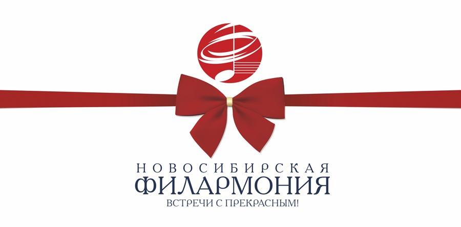 84ce55f594d3 Подарочный сертификат